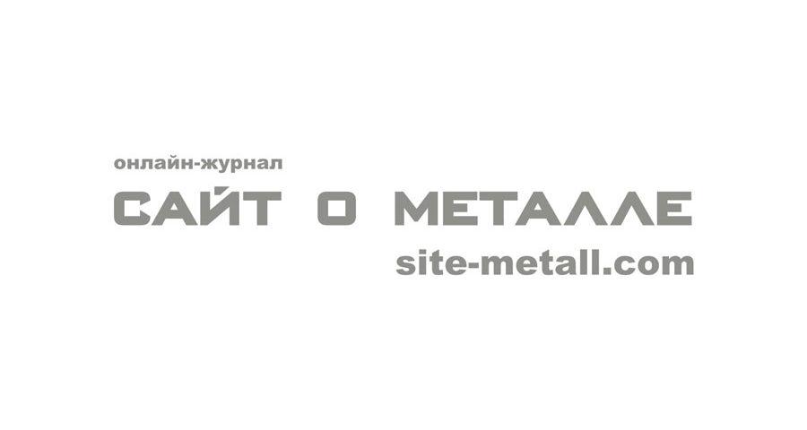 Сайт о металле